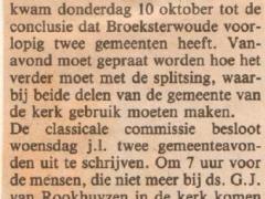 G.J. van Rookhuyzen 003