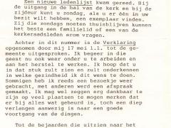 G.J. van Rookhuyzen 009