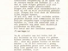 G.J. van Rookhuyzen 010