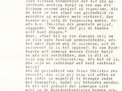 G.J. van Rookhuyzen 012