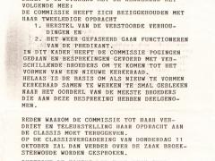 G.J. van Rookhuyzen 015