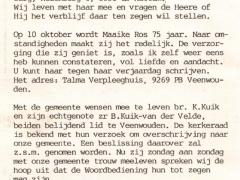 G.J. van Rookhuyzen 019