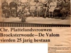 Br.woude Chr. Plattel.vr 25 jr.